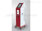 韓國原裝進口低頻治療儀GP-306