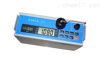 LD-3H/L粉尘测定仪