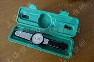 0-50N.m脚手架扣件扭矩扳手测螺栓螺丝专用