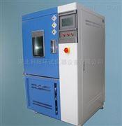 QL-100臭氧老化试验箱厂家