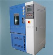 QL-500橡胶臭氧老化试验箱武汉厂家