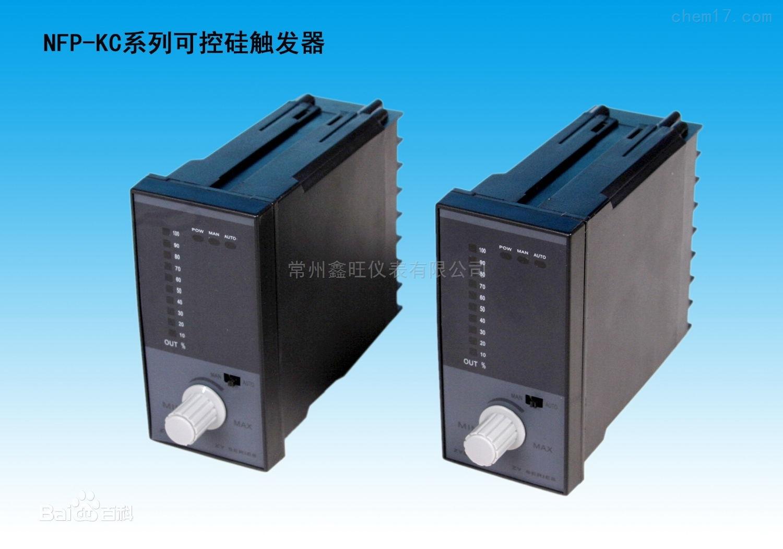 NFP-KC-2可控硅触发器