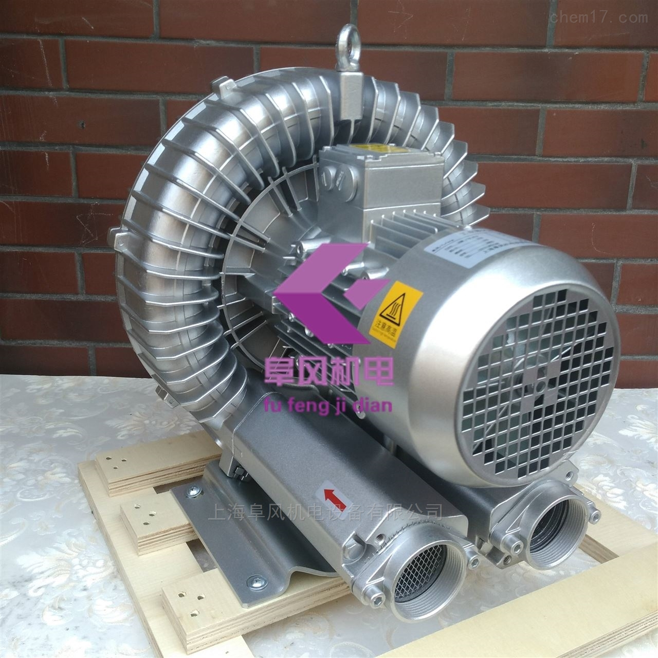 曝气单段高压气泵