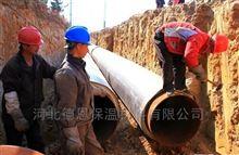 DN500直埋供热管道预制保温管施工操作