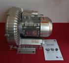 2QB720-SHH47清洗机专用高压鼓风机报价