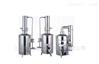 厂家自营///5L不锈钢断水自控电热蒸馏水器