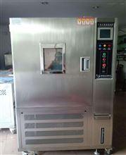 LHGD-40型恒温恒湿实验箱