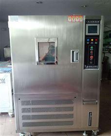 LHGD-40型恒溫恒濕實驗箱