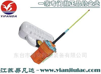 VEP8卫星紧急无线电示位标国产便宜找我