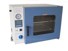 DZF-6050干燥箱