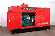 400A多功能管道焊机
