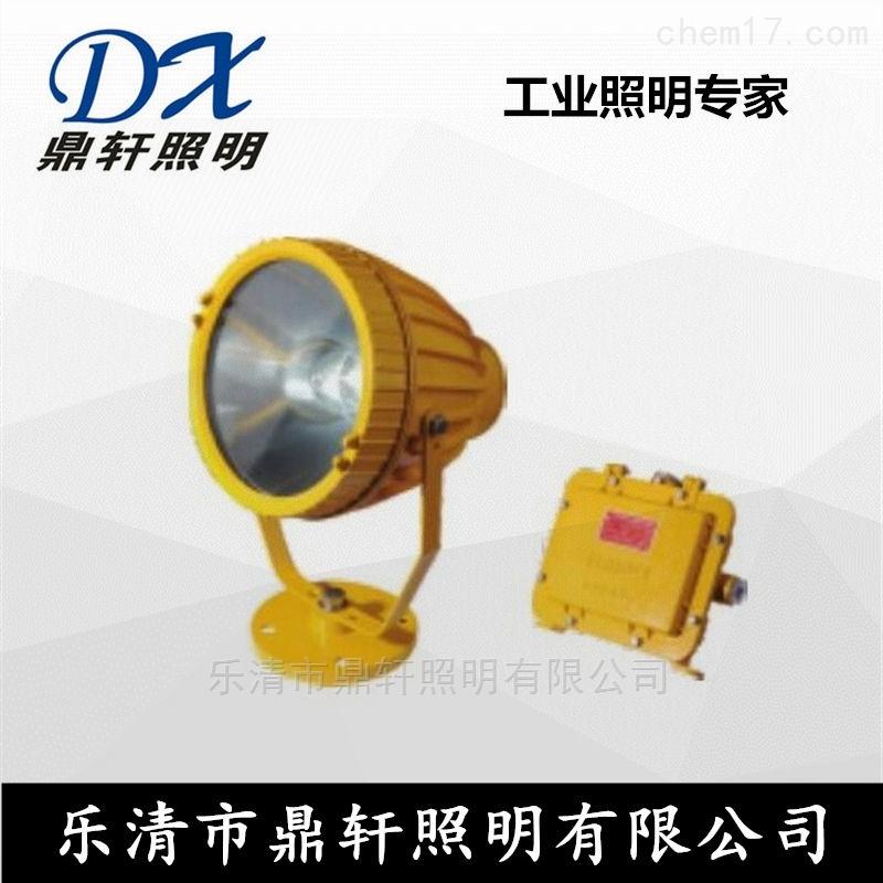 ZBTC8200防爆投光灯150W生产厂家