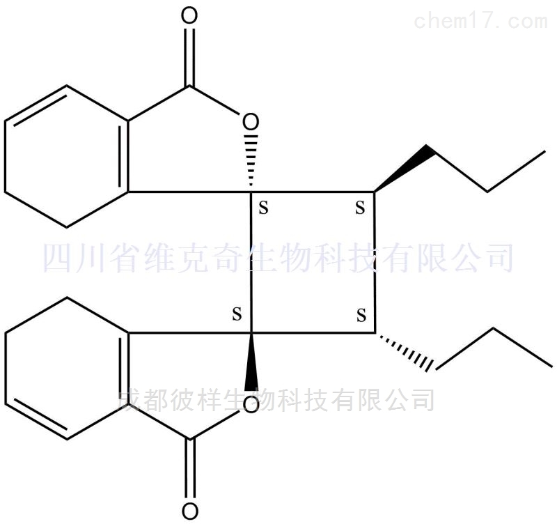 Angelicolide 90826-58-7厂家直供标准品