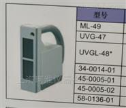 美国UVP便携式紫外灯UVGL-48/UVG-47/ML-49