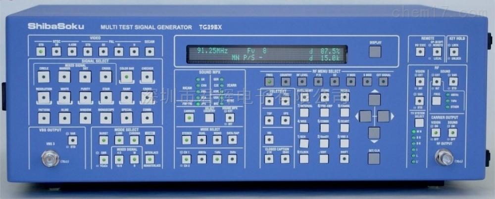 模拟信号发生器TG39BX