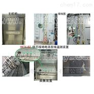 HKTX-DZ变压器铁芯接地电流在线监测装置