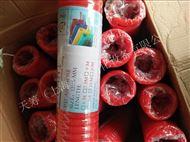 FUSHI富士弹簧PU气管 12X8MM 橘红色
