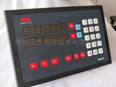 上海球栅尺ND200-2/3数显表