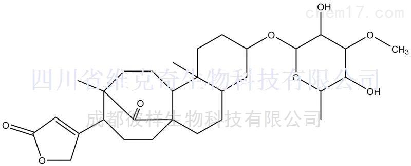 夹竹桃苷B 71699-08-6优质现货标准品