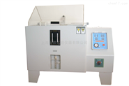 HY-60全自动智能型盐雾试验机