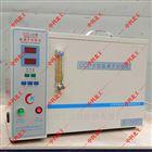 水泥氯离子含量测定仪