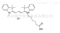 Cyanine3 carboxylic acid核磁图谱荧光成像