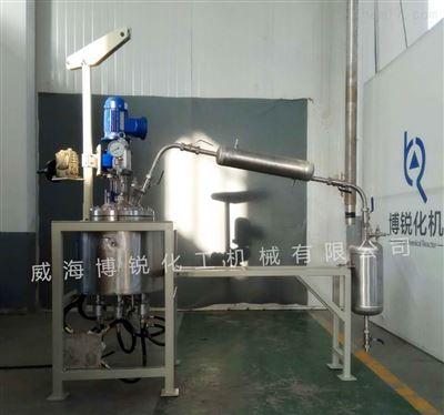 10L减压蒸馏反应釜 减压蒸馏系统 实验室反应釜
