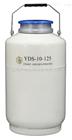 液氮罐YDS-10-125
