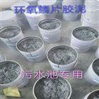 环氧玻璃鳞片胶泥价格广东报价