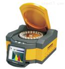 EDX3200S-PLUS粮食重金属快速检测仪
