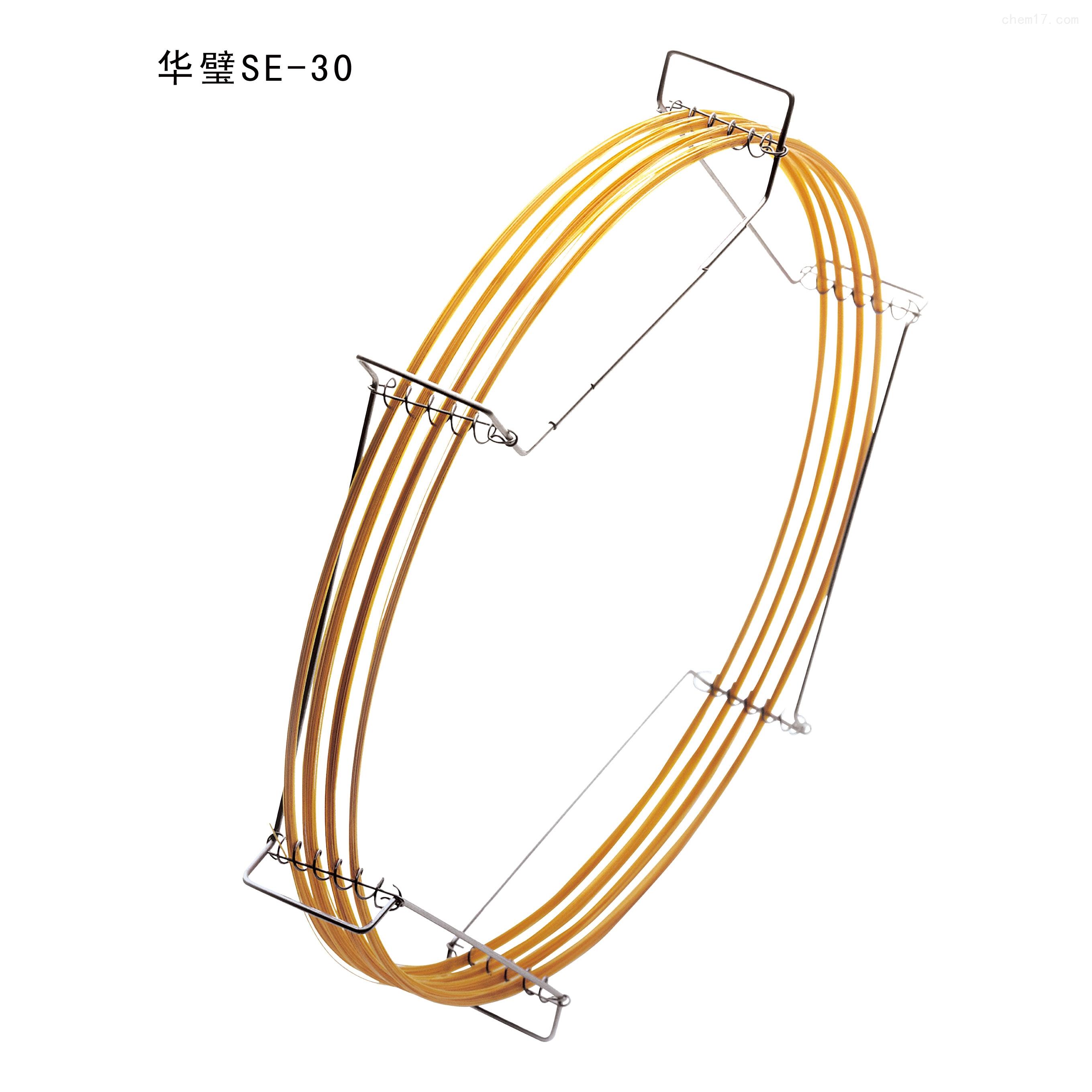 华璧SE-30毛细管色谱柱