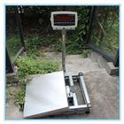 北京30kg计重电子秤销售,0.1g高精度平台秤