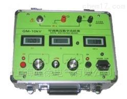 MKY-GM可調高壓數字兆歐表