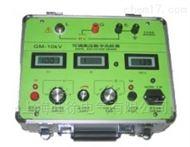 SYS-GM可調高壓數字兆歐表