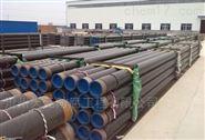 河北长期供应3pe防腐螺旋钢管价格