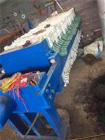 50平方污水压滤机