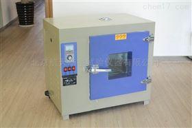 電熱鼓風干燥箱系列