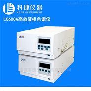 3Q认证高效液相色谱仪