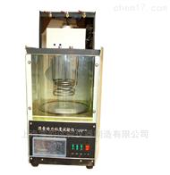 SYD-0620SYD-0620沥青动力粘度测定仪//长海厂家参数