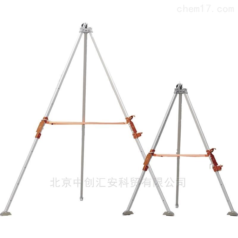 代爾塔3米505032 高強度救援三腳架
