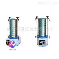 F-SD200實驗室三維振動篩分儀