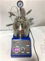 实验室加氢反应釜装置