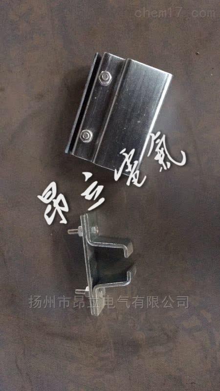 CHM-50导轨(中间滑车)