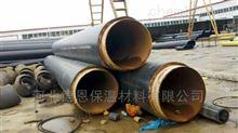 DN200聚氨酯保温管热力管网建设施工管理