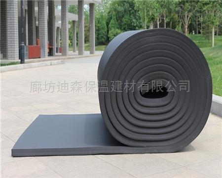 广州B1级橡塑保温板厂家