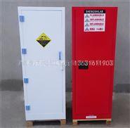 酸碱柜化学品柜腐蚀性安全柜