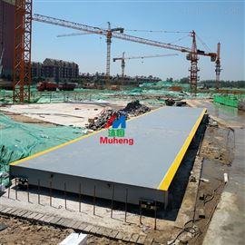 工地用100吨地上衡,房山区安装地磅厂家