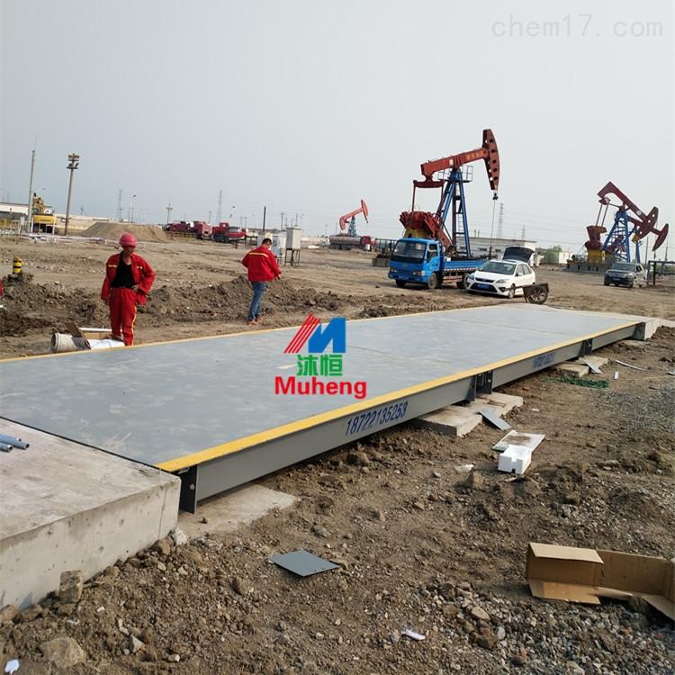 北京100吨数字式电子地磅厂家