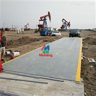 建筑工地100吨16米汽车衡安装