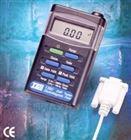 北京电磁场强度测量仪